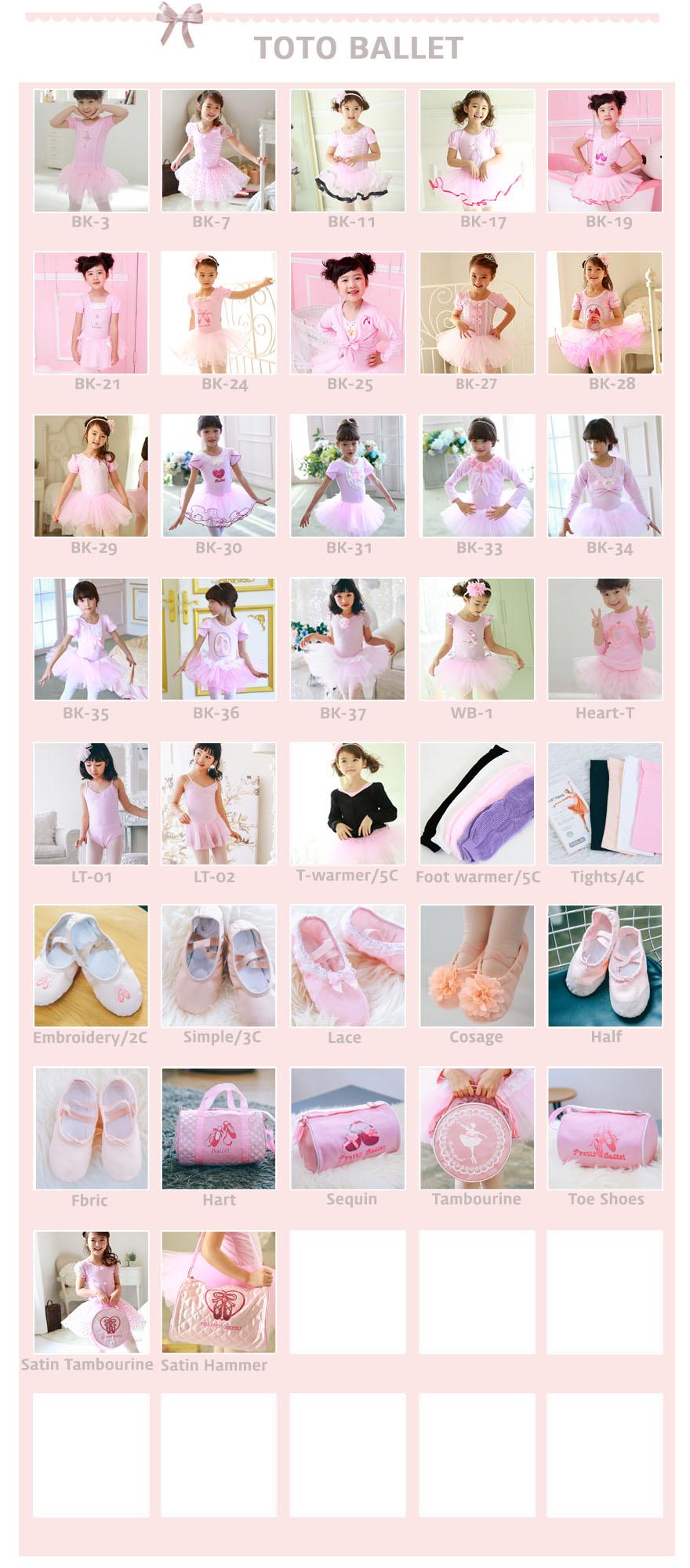 Buy Toto Ballet Girl Kids Dance Dress Costume Ballet Bag